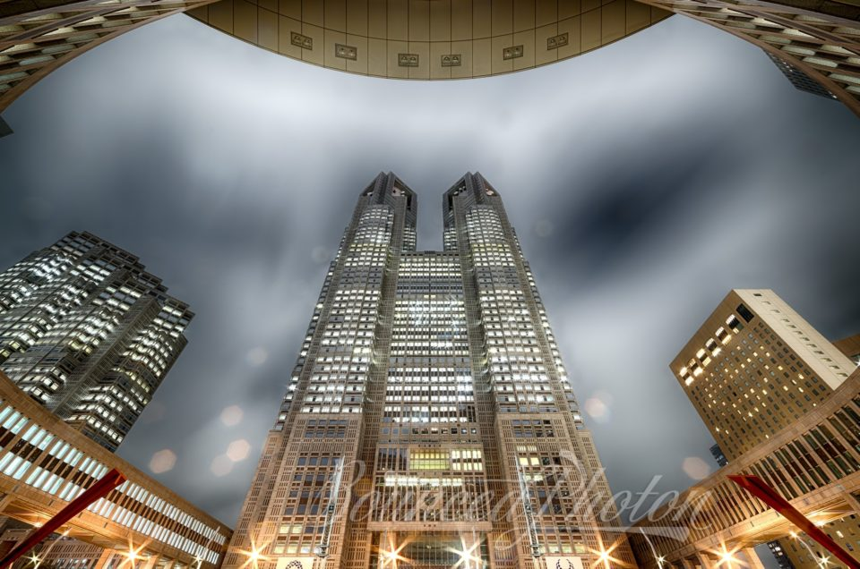 Tokyo Metropolitan Government Building at Night